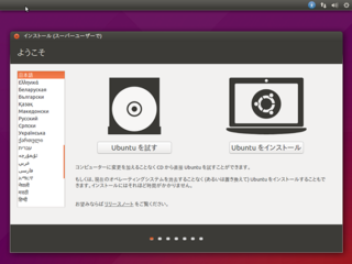 ubuntu GUI server.png